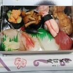 寿司 天狗 - 料理写真:中にぎり寿司