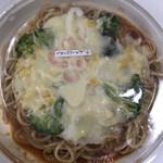 スパゲッティハウス - ブロッコリーとエビのピザスパ