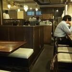 麺飯食堂 ひら匠 -
