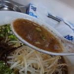 13037614 - スープ黒々(*^_^*)