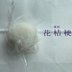 菓匠 花桔梗 - 甘夏餅