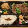 肉の山本 - 料理写真: