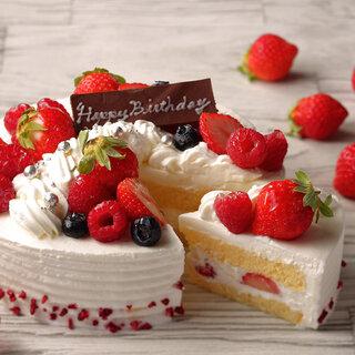 記念日にお花とケーキの手配をお手伝いします。
