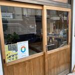 KURKI COFFEE - 亀岡駅前商店街、お店