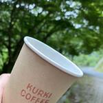 KURKI COFFEE - 緑の中で一服