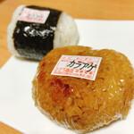とどう商店 - 料理写真:カラアゲおにぎり(ノーマル、しょうゆ)