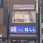 タイレストラン ムートーン - 500円の日