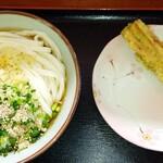 大谷製麺所 - ぶっかけうどん(冷)、ちくわ天