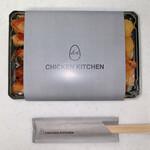 チキンキッチン -