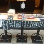 Awayoku Bar - 店頭