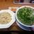 二両半 - 焼飯定食 醤油ラーメン野菜多め