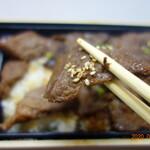 Gyouten - 焼肉のアップ