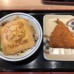さぬき麺市場 - アジフライもビックリのヤドンのお揚げΣ(゚д゚lll)