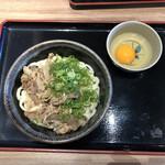 さぬき麺市場 - 嫁さん、釜玉うどんが大好きなんですよねぇ〜(〃ω〃)