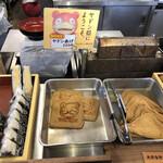さぬき麺市場 - ヤドンのお揚げと云っても、普通のお揚げですけどね(笑)