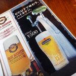 浅草ビアホール D's diner - 生ビールメニュー その1
