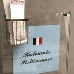 リストランテ イル ミラマーレ - ビル1Fのご案内