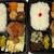 伊勢の食 菜 - 料理写真:日替わり弁当