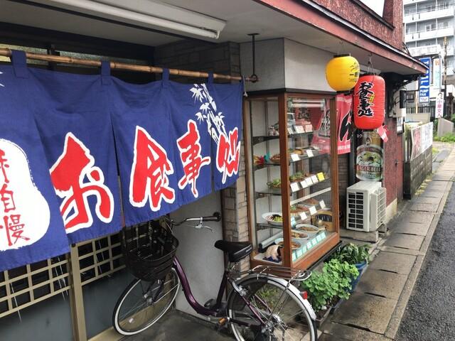 鬼越 ランチ 越後屋 【2021年】【4月の話題店!】松戸・市川のランチ