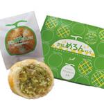 洋風笠間菓子グリュイエール - 茨城めろんパイ