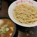 日の出らーめん - 剛つけ麺(大)