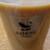 バスキング コーヒー - ドリンク写真:ラテコールド