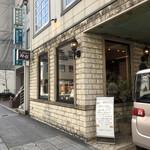 エーデルワイス洋菓子店 - 外観