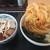 松の屋 - とりマヨ丼セット+かき揚げ