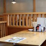 天ぷら酒場KITSUNE - テーブル席