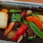 ビストロ・エピ - バターライス弁当(ビーフシチュー)
