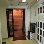 陽氣楼 - お店の入口