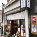 梅花亭 - 店舗入口