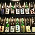 robatanosatou - 店内には日本酒がずらりと