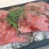Minaaso マルデン - 料理写真:赤牛ローストビーフちらし寿司