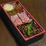 肉卸 小島 - かみしめて肉弁当(1,280円)2020年5月