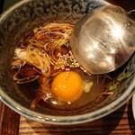 媛 故郷味の旅 - これをまぜまぜしてご飯にぶっかける!