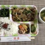楽亭 - 牛スタミナ焼