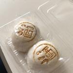 京菓子司 富英堂 - 料理写真: