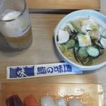 鮨の味通 - お得なセットメニュー(1500円)がありました。まずは①からチョイス握り寿司5貫、