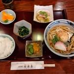 お食事処 安楽喜 - 料理写真: