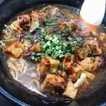 130452183 - 麻婆麺