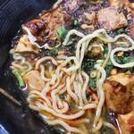 130452188 - 麻婆麺