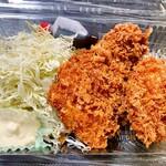 三好弥 - 白身魚フライ