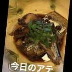 丹波 大石酒造 - サンマの実山椒醤油炊き