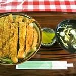 三角食堂 - カツ丼 (600円)