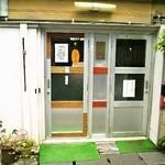 三角食堂 - 入口其の二