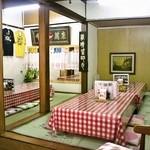 三角食堂 - 座敷席