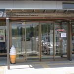 13046397 - 店舗入口