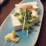 ちゅらさん亭 - 粟国島の島豆腐。