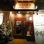 13046497 - 今井屋